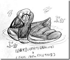 姉妹フロート化A (4)